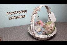 Veľkonočný košík urobit