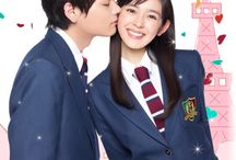Itazura Na Kiss : Love in Tokyo Season 1-2 (2013-2015)