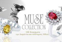 Λαμπερά κοσμήματα με πολύτιμους λίθους από τη σειρά MUSE!!!