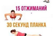diet/sport