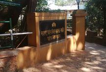 MTDC Tourist Home - Matheran/Maharashtra / MTDC Tourist Home - Matheran/Maharashtra