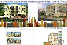 """Netanya real estate"" Israel Tl:972775305606"