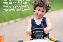 Ride On Shop & ING GREECE / LIVE WELL
