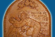 Bee Wax Orthodox Creations from Greece