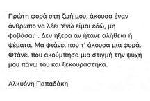 ●•quotes•●