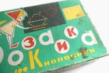 Мозаика / Больше игрушек - http://samoe-vazhnoe.blogspot.ru/