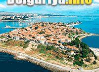 Отдыхайте на лучших курортах Болгарии