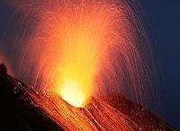 Vucano