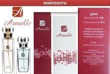 Armelle - Российская парфюмерная компания! / Откройте Для Себя Мир Красоты и Парфюмерии вместе Armelle    Приглашаю Тебя в самый вкусный и ароматный бизнес 21 века - в компанию #Armelle    ‼Стоимость Вашего бизнеса под ключ - всего 1950 руб‼  и сюда входит:   Папка со всеми ароматами нашей удивительной компании (полная коллекция парфюма Armelle в пробниках, 57 ароматов на сегодняшний день)   Личный онлайн кабинет   Личный интернет-магазин   Полное обучение от А до Я   Полная командная поддержка 24 часа в сутки, 7 дней в нед