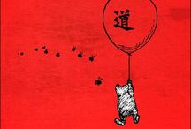 The Tao of Winnie the Pooh