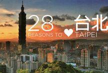 taiwan love