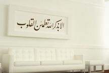 Islamic beauty