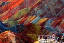 Китай, радужные горы