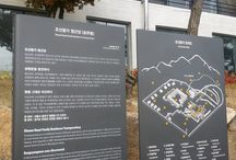 조선왕가 / 조선왕가 염근당은 고종황제의 영손으로 조선조 역대 왕의 종묘제례를 관장하였던 왕족 이근의 고택으로 1807년에 창권되고 1935년에 중수된 조선왕실가의 전통 한옥이다.