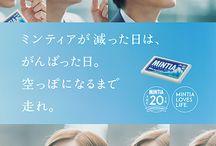 ADVERTISING / PROMOTION