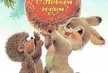 открытки детства
