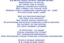 Сценарий