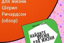 О бизнесе популярно / Скачать книги О бизнесе популярно в форматах fb2, epub, pdf, txt, doc
