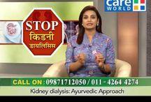 Ayurvedic Medicine For Kidney Disease || How To Stop Kidney Dialysis ||