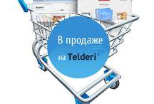 Продажа доменов www