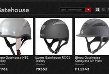 Gatehouse / http://justriding.ru/магазин/бренды/gatehouse.html