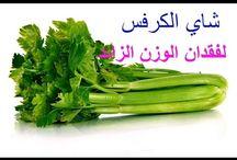 salud / Comida sana