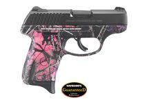 cool firearms