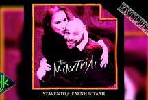 New promo song... Stavento Feat. Ελένη Βιτάλη - Το Μαντήλι