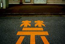 Marco fumagalli Japan view / All is japan urbanity