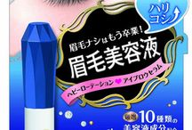 Japanease Eyelash Serum