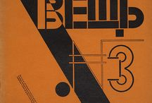 Early Modern Graphic Designers / Pioneering graphic designers from the early 20th century