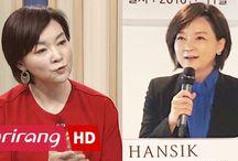 박상미 Bak Sang-mee