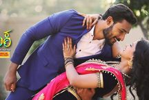 'Vidya Vinayaka' Serial on Zee Kannada Plot Wiki,Cast,Promo,Title Song,Timing