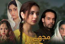 'Mujhay Jeenay Doh' Drama on Urdu1 Channel Wiki Plot,Cast,Promo,Title Song,Timing