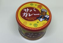 缶詰のお土産      Canned food