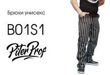 PITERPROF Products