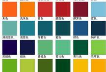 カラー / イラストカラー関連