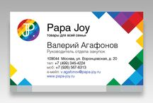 We Are Design: print & POS / Print and pos materials