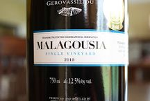 Wines, mostly Greek