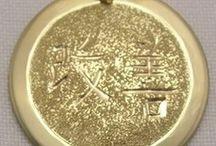 Kanji ,Katakana, Hiragana and Chinese Character / Kanji ,Katakana, Hiragana and Chinese Character