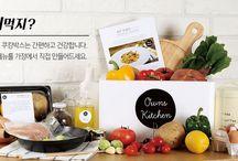 오운스키친 / 소가구를 위한 반조리 쿠킹박스 & 식재료, 주방소품 딜리버리 서비스 Cooking box & ingredients, kitchen accessories Delivery Service for small family.