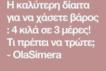 diaita