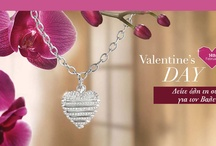 Special gifts for Valentine's day by SWAROVSKI!