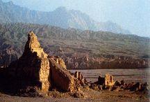 Uyghur Region, Urumchi, Tarim Basin