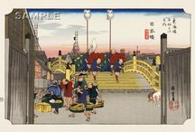 Utagawa Hiroshige (1797~1858) - From The 53 Stations of the Tōkaidō (Hoeido-Edition) / From The 53 Stations of the Tōkaidō (Hoeido-Edition) Traditional Japanese woodblock prints.