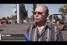 Курсы в Израиле