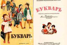 rosyjski - ludzie ZSRR