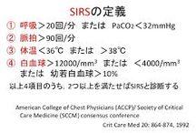 医療 (1) 救急