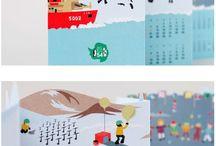Ημερολόγια / Calendar
