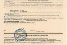 Certificats pour les douanes russes
